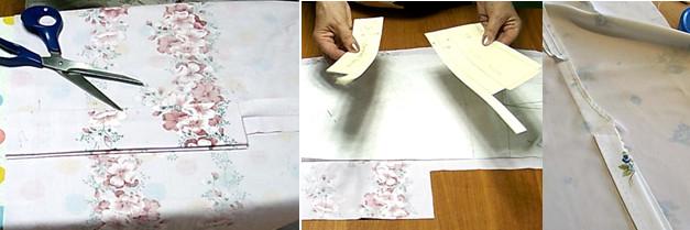 как сделать шлицу
